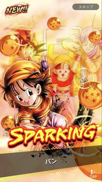 パン【SPARKING】のステータス情報まとめ!