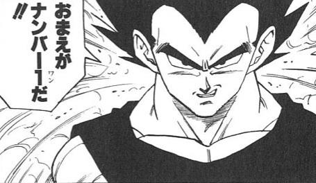 """ドラゴンボールレジェンズ""""最強キャラ""""ランキングTOP10!"""